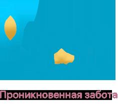 Logo_big_unt